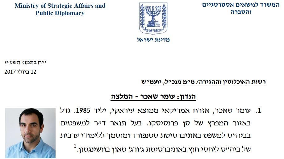 Képernyőfotó: hrw.org