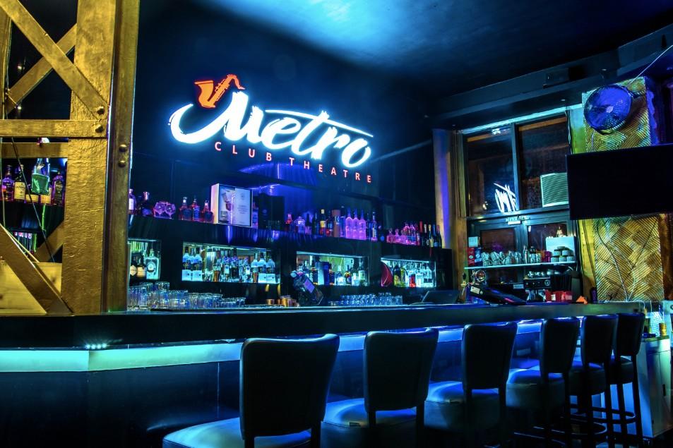 Képernyőfotó: metroclubtheatre.hu