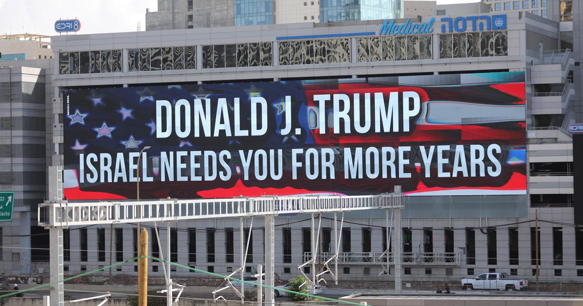 Trumpot támogató plakát Izraelben